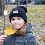 Девушка в осеннем парке принес желтый лист к ее лицу - Украина, Одесса, 17,10,2019