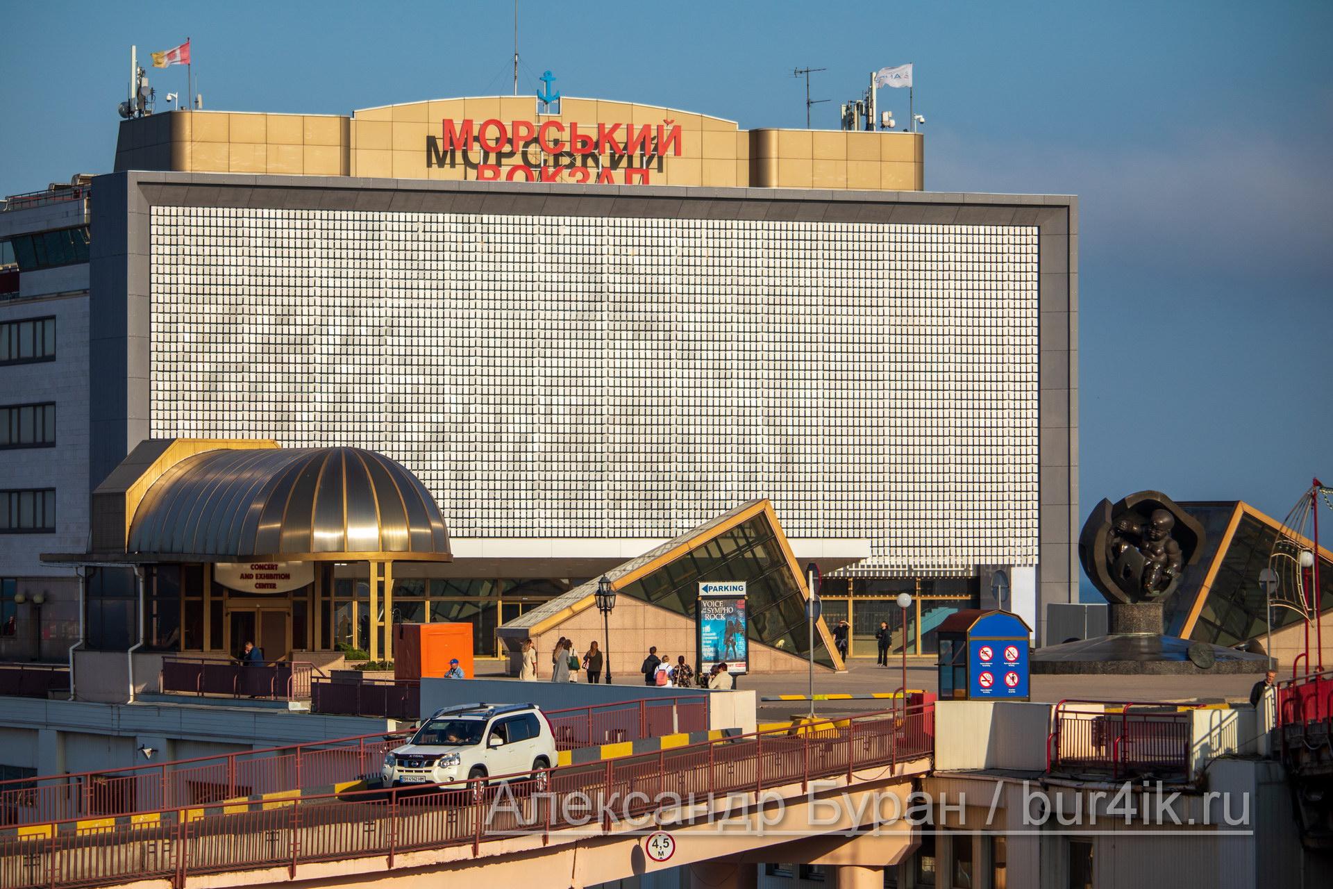 Административное здание порта и дорога в город - Украина, Одесса, 17,10,2019