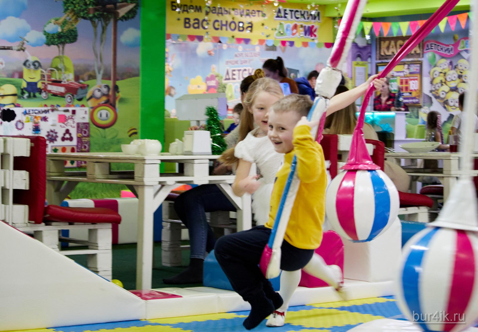 Фото Детское День Рождения в Детский Дворик 15.01.2020 №258 -photo- bur4ik.ru