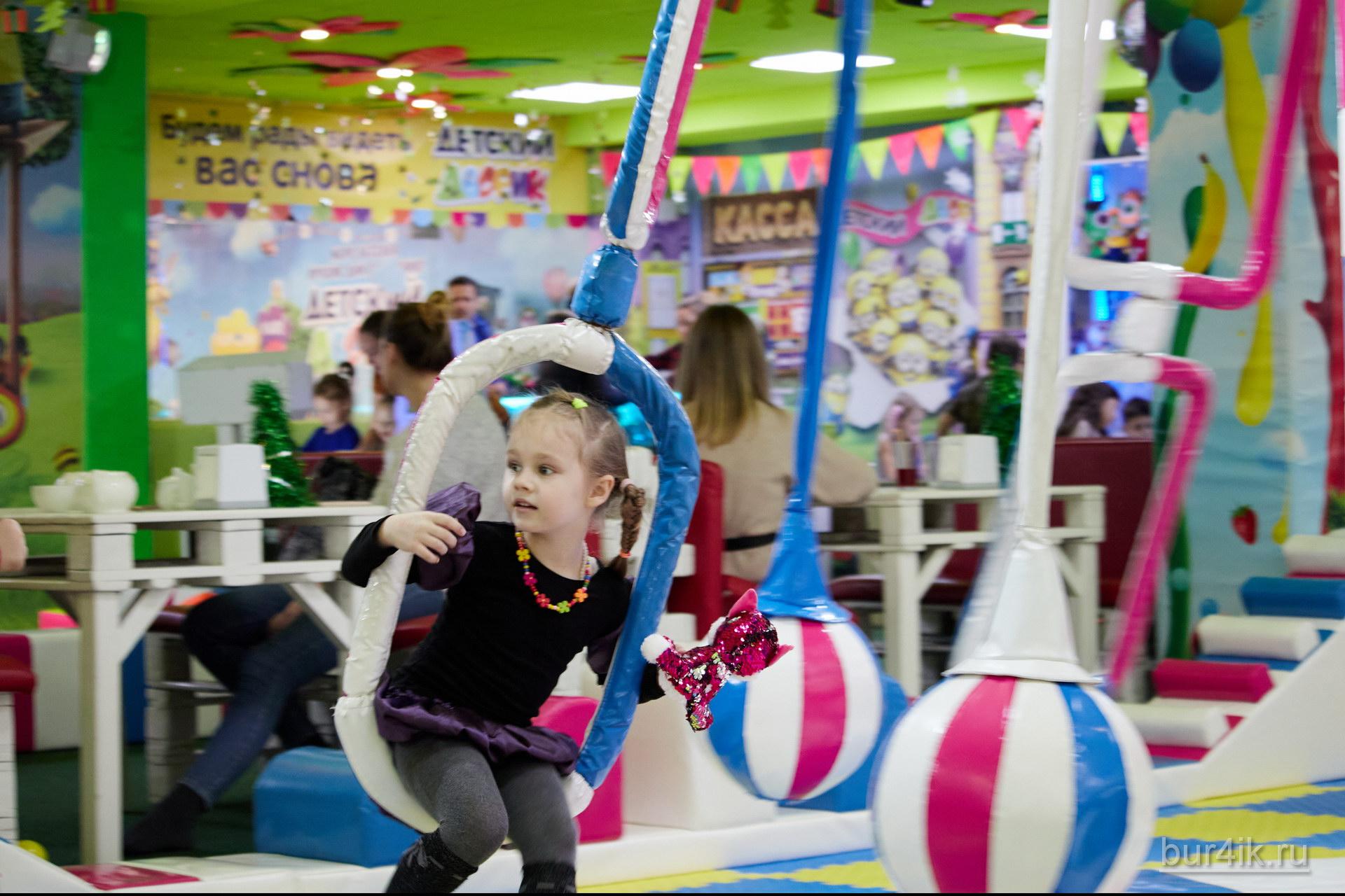 Фото Детское День Рождения в Детский Дворик 15.01.2020 №260 -photo- bur4ik.ru