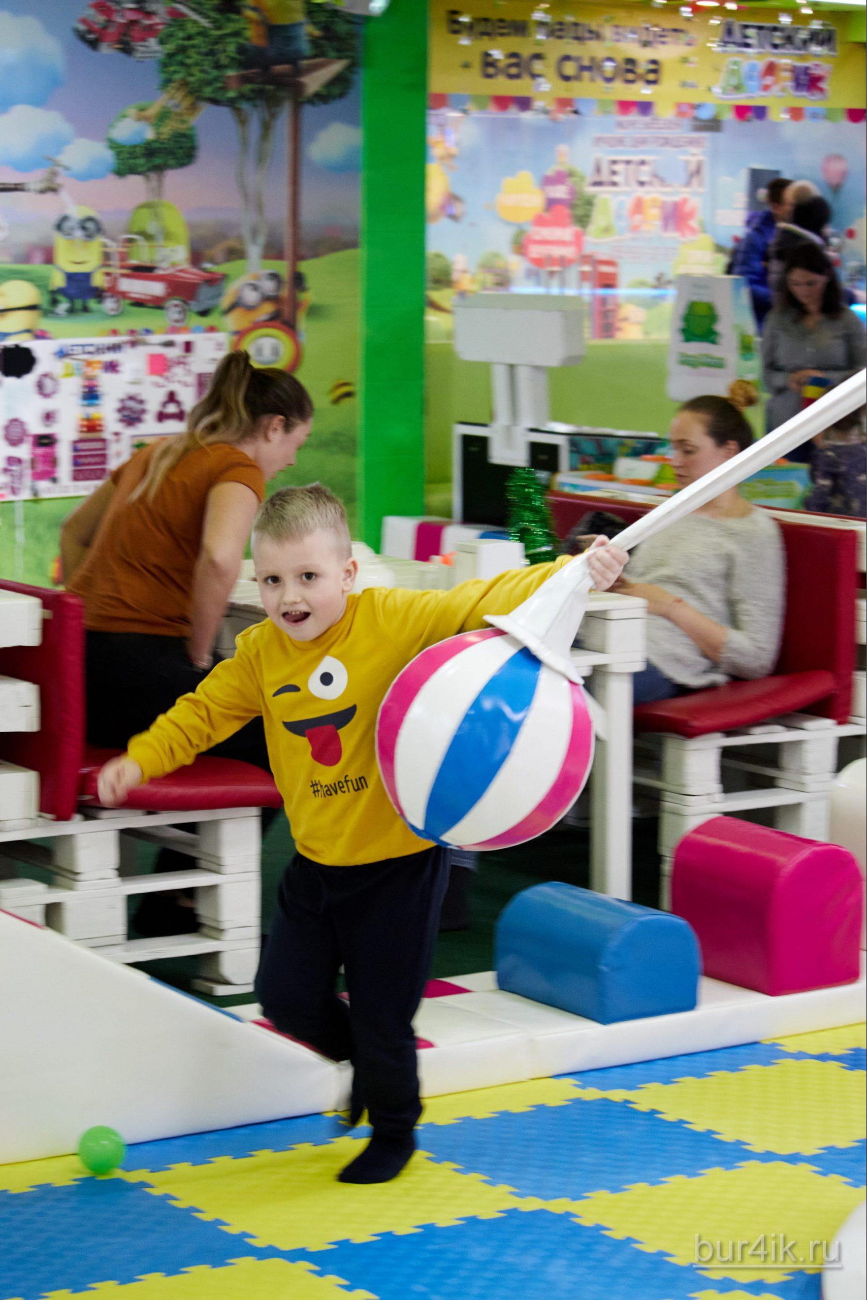Фото Детское День Рождения в Детский Дворик 15.01.2020 №268 -photo- bur4ik.ru